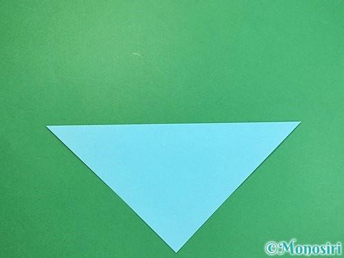 折り紙で貝の折り方手順2