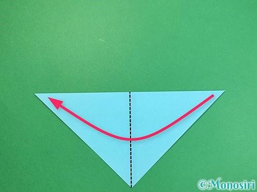 折り紙で貝の折り方手順3
