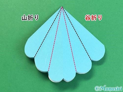 折り紙で貝の折り方手順12