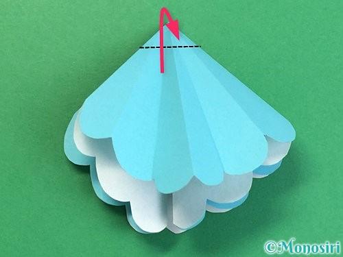 折り紙で貝の折り方手順14