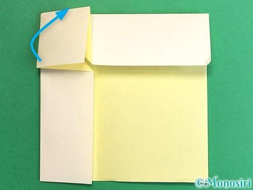 折り紙でイカの折り方手順9