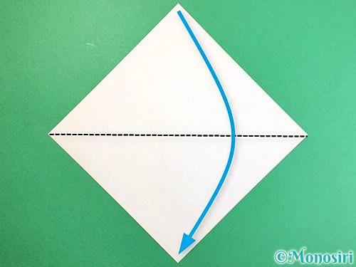折り紙で亀の折り方手順1