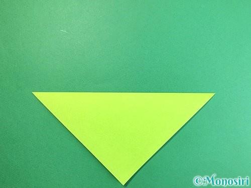 折り紙で亀の折り方手順2