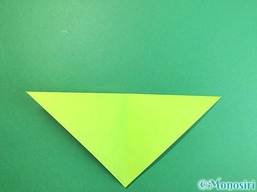 折り紙で亀の折り方手順4