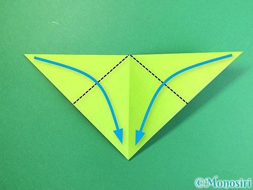 折り紙で亀の折り方手順5