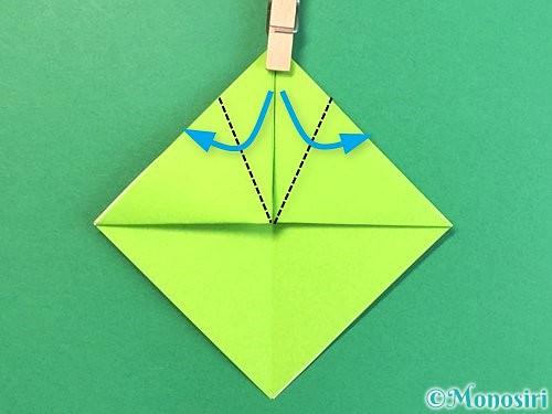 折り紙で亀の折り方手順9