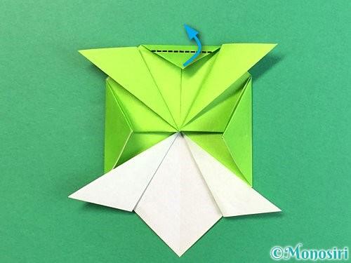 折り紙で亀の折り方手順17