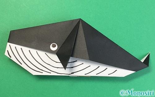 折り紙で折ったクジラ