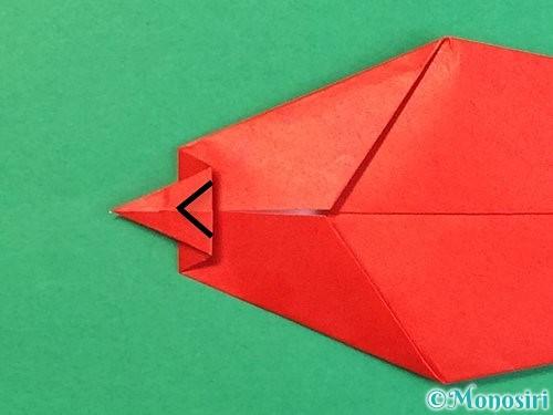 折り紙でエビの折り方手順13