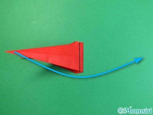 折り紙でエビの折り方手順23