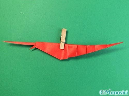 折り紙でエビの折り方手順28