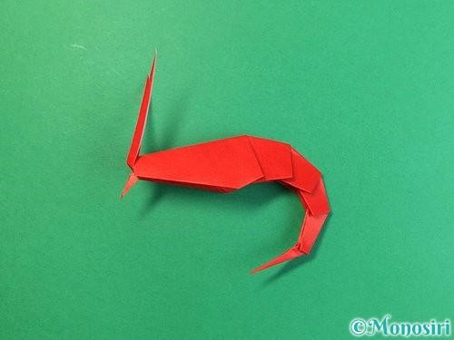 折り紙でエビの折り方手順36