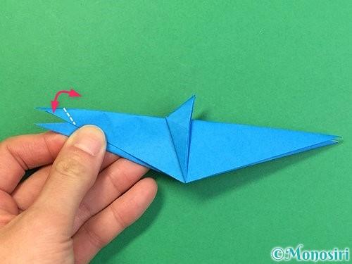 折り紙でサメの折り方手順33