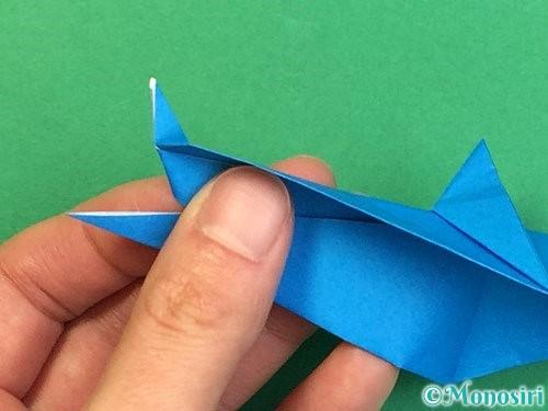 折り紙でサメの折り方手順37