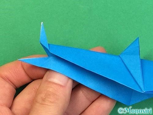 折り紙でサメの折り方手順41