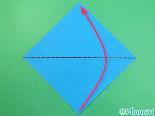 折り紙でイルカの折り方手順1