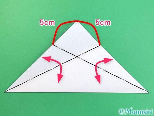折り紙でイルカの折り方手順3