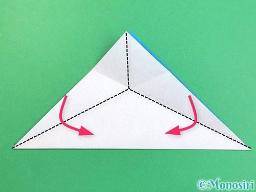 折り紙でイルカの折り方手順5
