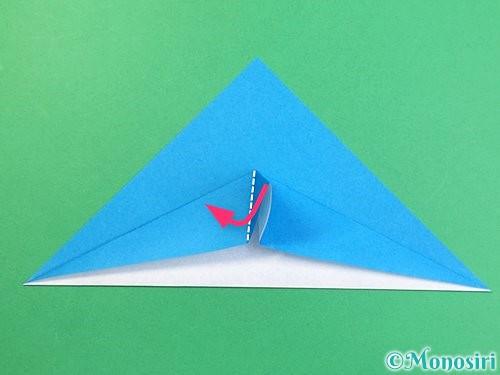 折り紙でイルカの折り方手順8
