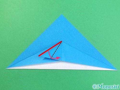 折り紙でイルカの折り方手順10