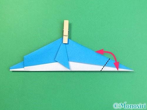 折り紙でイルカの折り方手順23