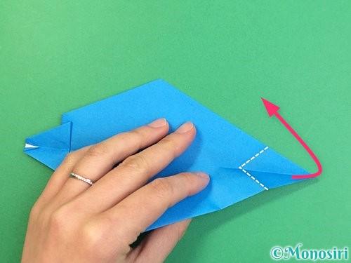 折り紙でイルカの折り方手順26