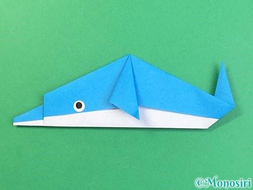 折り紙でイルカの折り方手順29