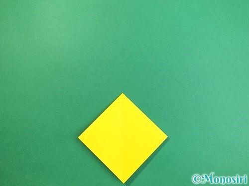 折り紙で熱帯魚の折り方手順8
