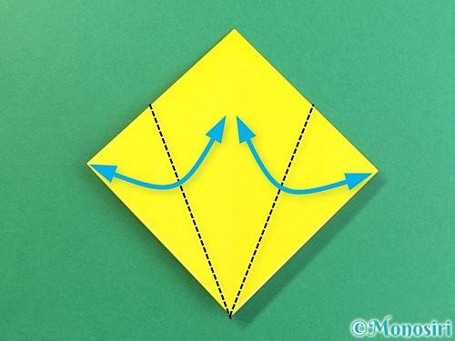 折り紙で熱帯魚の折り方手順9