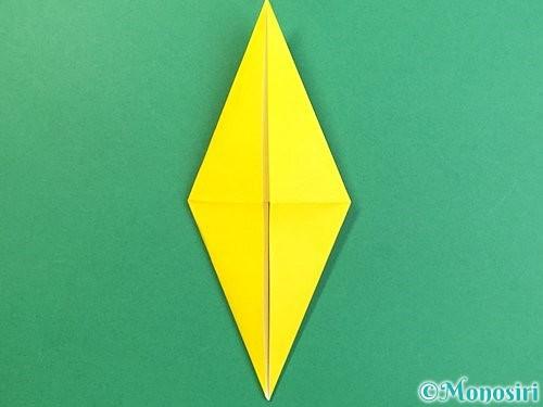 折り紙で熱帯魚の折り方手順16