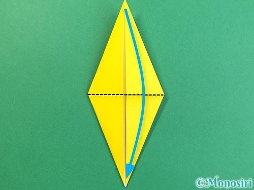 折り紙で熱帯魚の折り方手順17