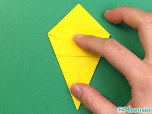 折り紙で熱帯魚の折り方手順23