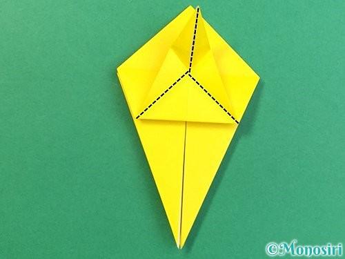 折り紙で熱帯魚の折り方手順26
