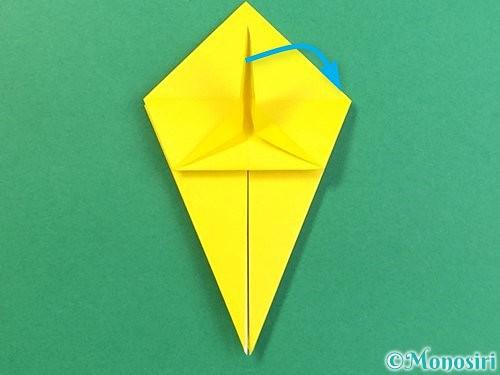 折り紙で熱帯魚の折り方手順30