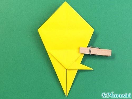折り紙で熱帯魚の折り方手順33