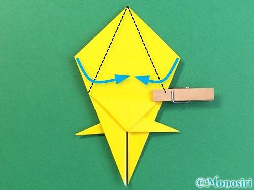 折り紙で熱帯魚の折り方手順35