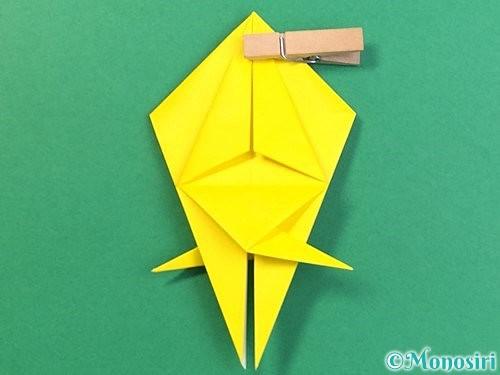 折り紙で熱帯魚の折り方手順36