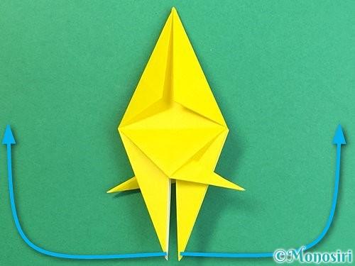 折り紙で熱帯魚の折り方手順38