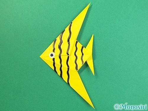 折り紙で熱帯魚の折り方手順45
