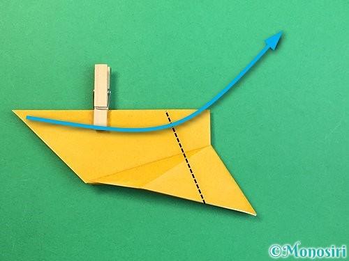 折り紙で鷲(鷹)の折り方手順14