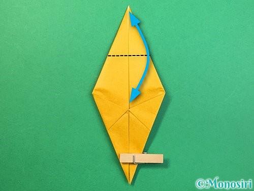 折り紙で鷲(鷹)の折り方手順32