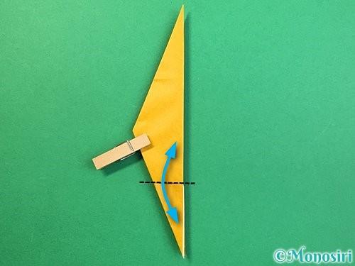 折り紙で鷲(鷹)の折り方手順36