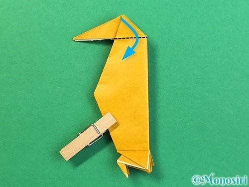 折り紙で鷲(鷹)の折り方手順58