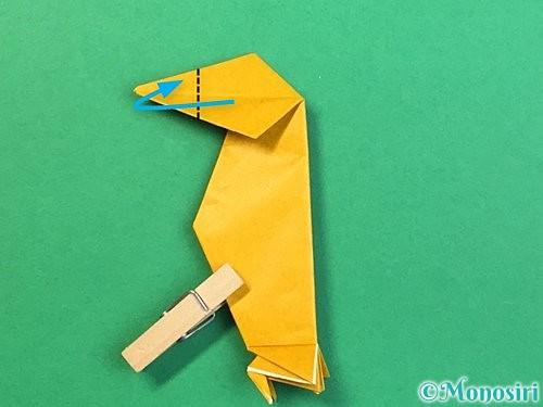 折り紙で鷲(鷹)の折り方手順60