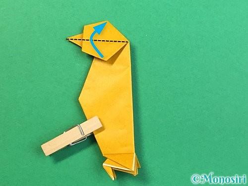 折り紙で鷲(鷹)の折り方手順63