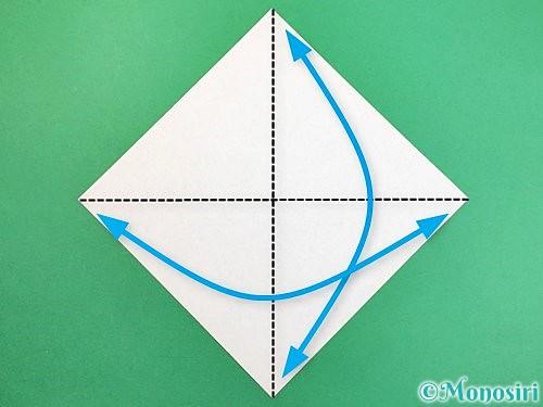 折り紙でウミガメの折り方手順1