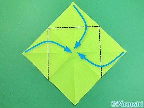 折り紙でウミガメの折り方手順6