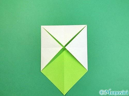 折り紙でウミガメの折り方手順7
