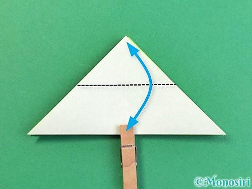 折り紙でウミガメの折り方手順15