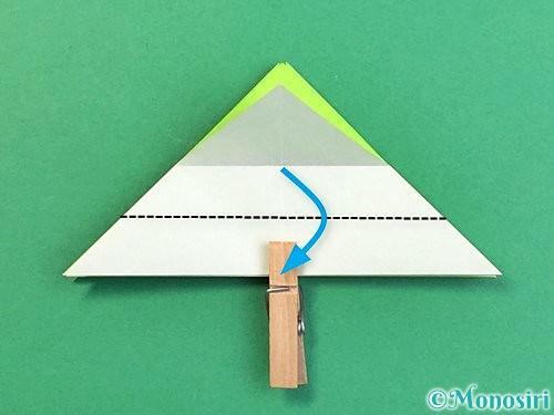 折り紙でウミガメの折り方手順17
